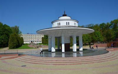 Відбулась 16 сесія Моршинської міської ради