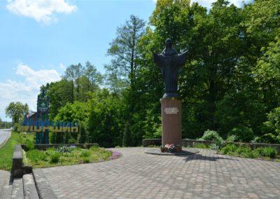 park13.05(81)