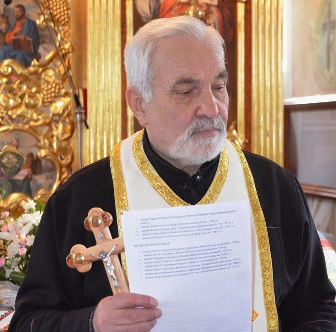о. Йосиф Дорошевич