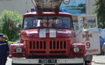 Демонстраційна виставка пожежної техніки