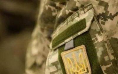 Програма придбання житла для учасників Операції Об'єднаних сил (АТО) на умовах співфінансування