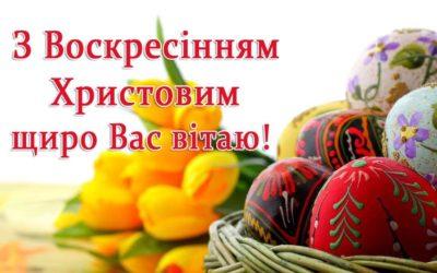 12 квітня Світле Воскресіння Христове відзначає католицька церква