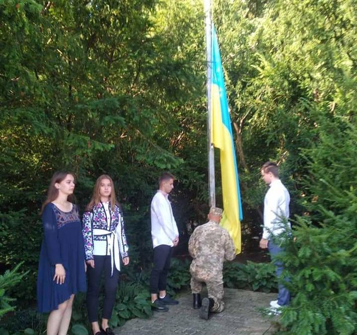 День Державного Прапора України!