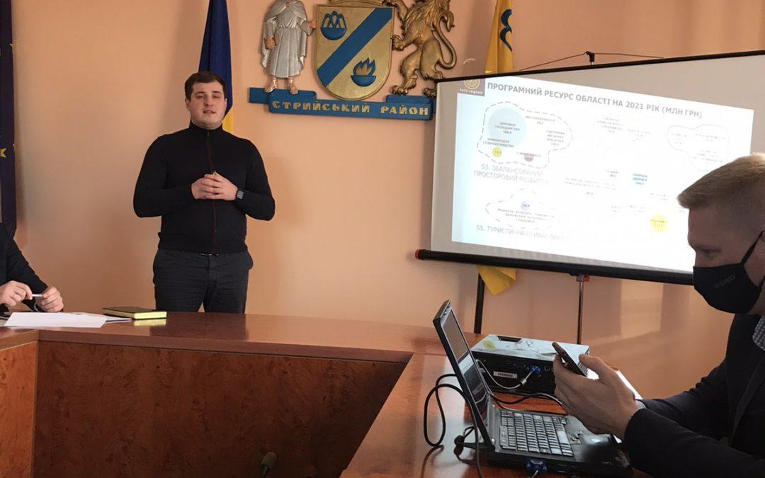 «Круглий стіл» за участю першого заступника голови Львівської ОДА Андрія Годика