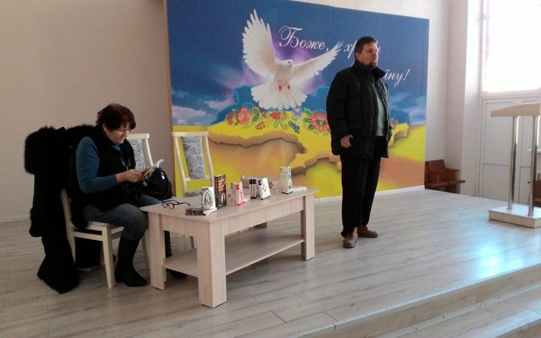 Зустріч з Сергієм Синюком