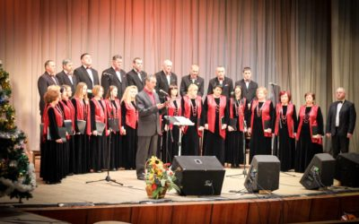 Kонцерт з нагоди державного свята – Дня Соборності