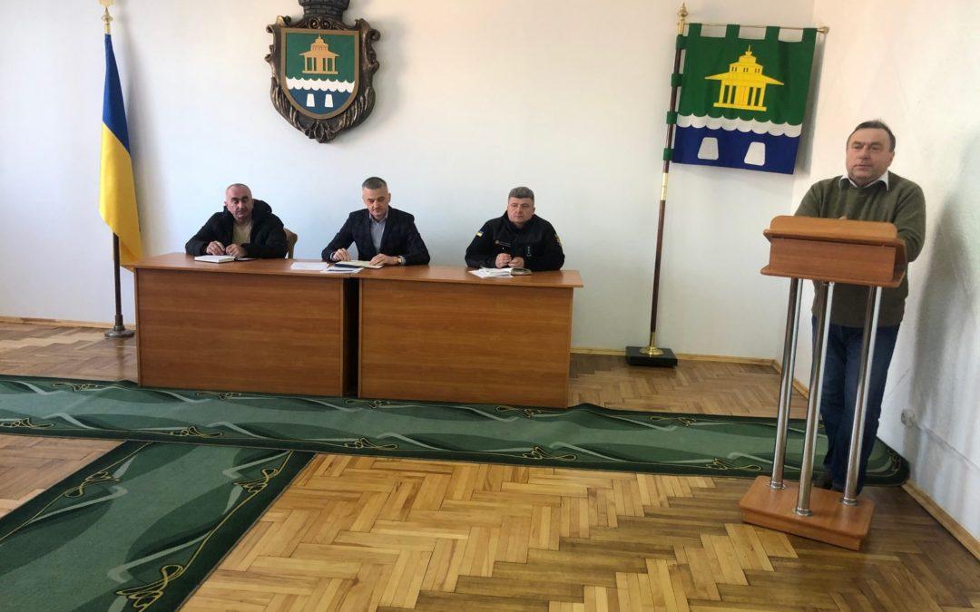 Позачергове засідання міської комісії з питань ТЕБ та НС