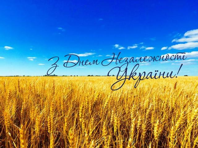 З Днем Незалежності України!!!
